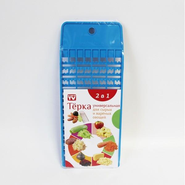 Универсальная терка 2 в 1 синяяОвощерезки и измельчители<br>Никогда не любили использовать терку на кухне из-за частых травм и испорченного маникюра? Вы просто не знакомы с инновационной универсальной теркой 2 в 1.<br>