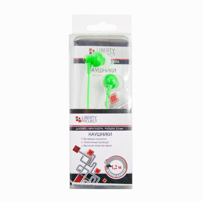 Наушники «LP» для MP3 плееров разъем 3,5 мм. (вакуумные) зеленые