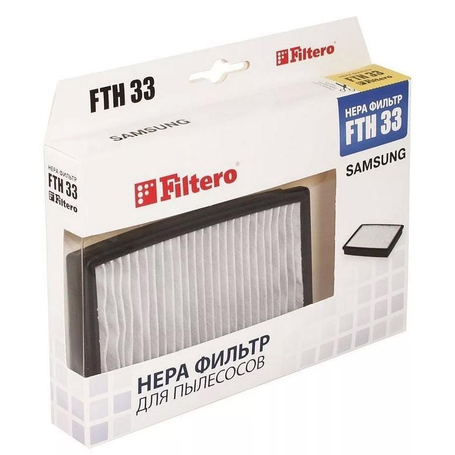 Hepa фильтр (FTH 33) для пылесосов Samsung (SC 51.., SC 53.., SC 54…)