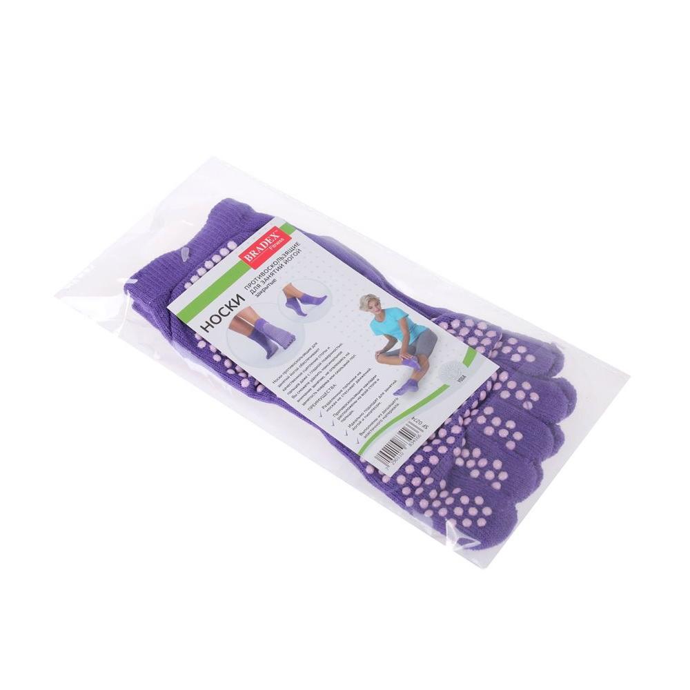 Носки противоскользящие для занятий йогой закрытые, фиолетовые