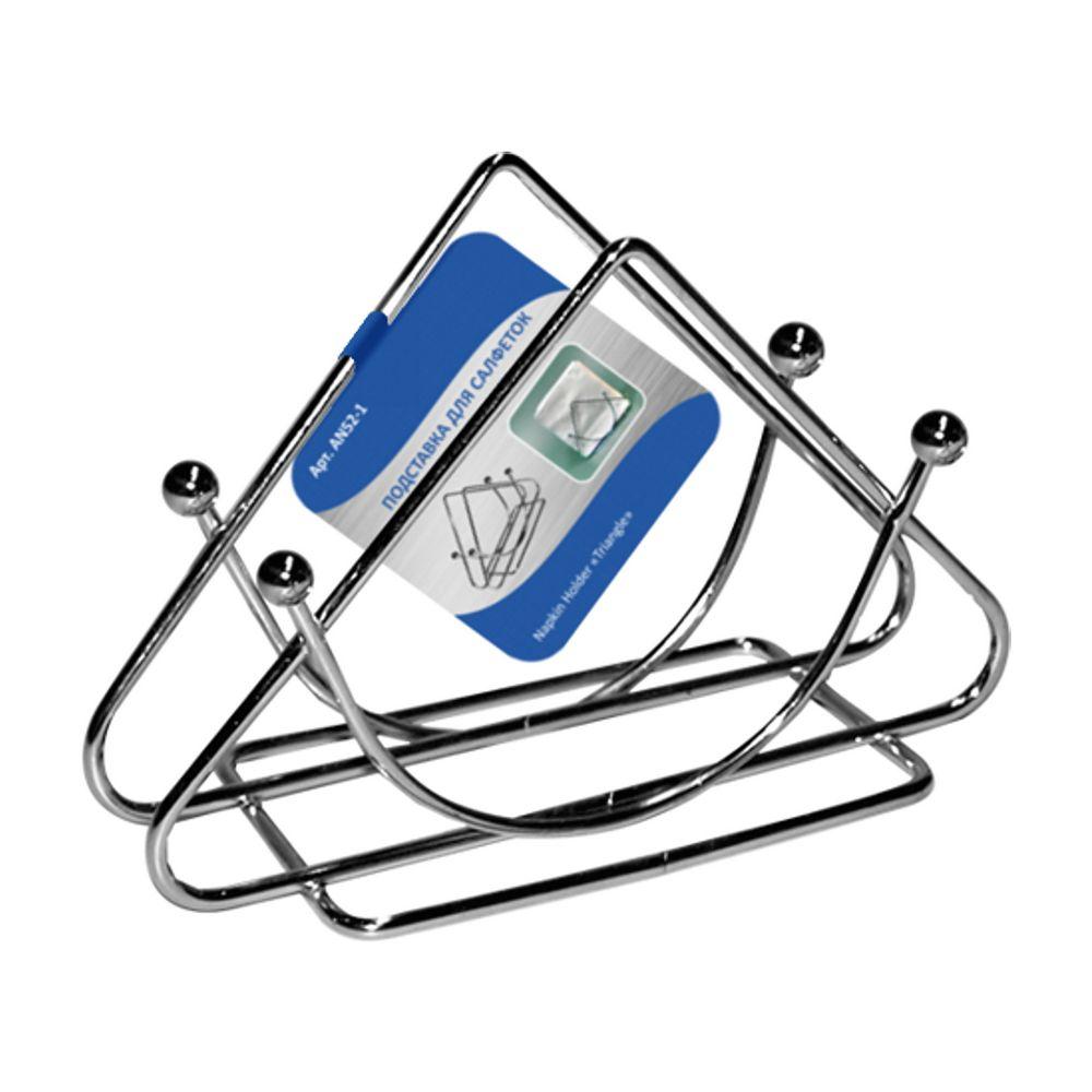 Подставка для салфеток - Треугольник