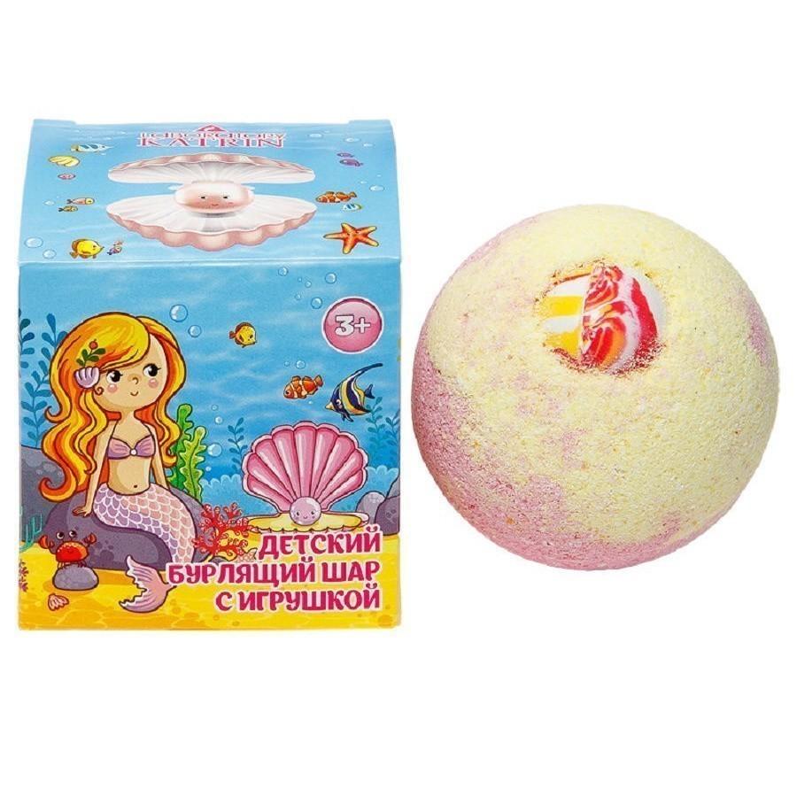 Бурлящий шар детский с игрушкой для девочек, 130 г