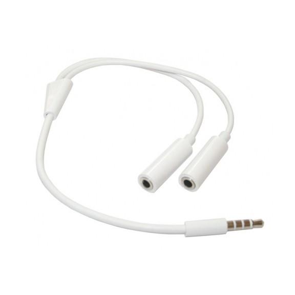 Разветвитель наушников для устройств AppleАксессуары для наушников<br>К такому разветвителю могут подключить сразу два устройства. Он имеет приятный дизайн и абсолютно не искажает звук. Полностью совместим с устройствами Apple.<br>