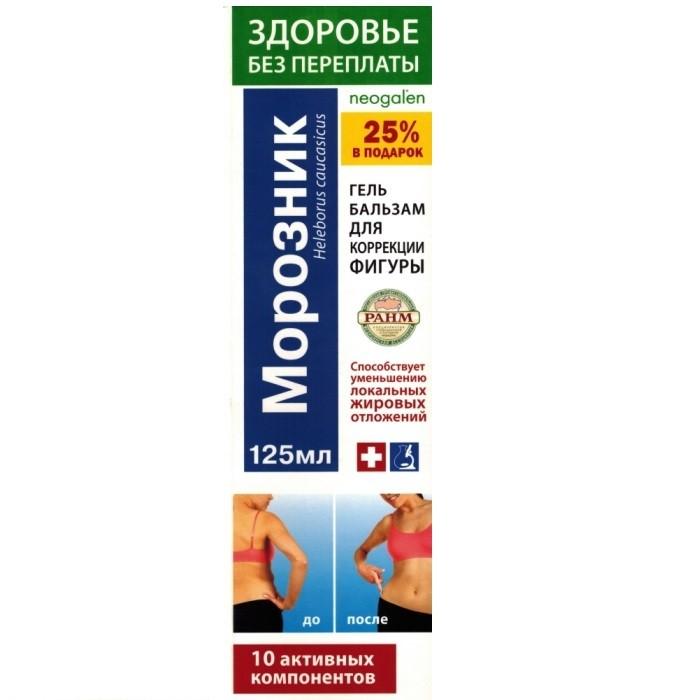 Крем-гель для похудения «Морозник»