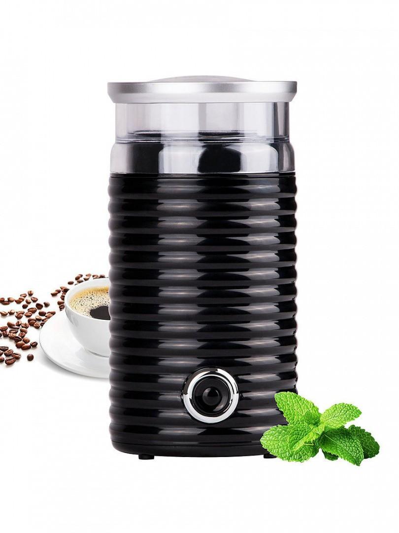 Кофемолка FIRST 5482-2-CR, 160 Вт, 65 гр., импульсный режим, кремовый