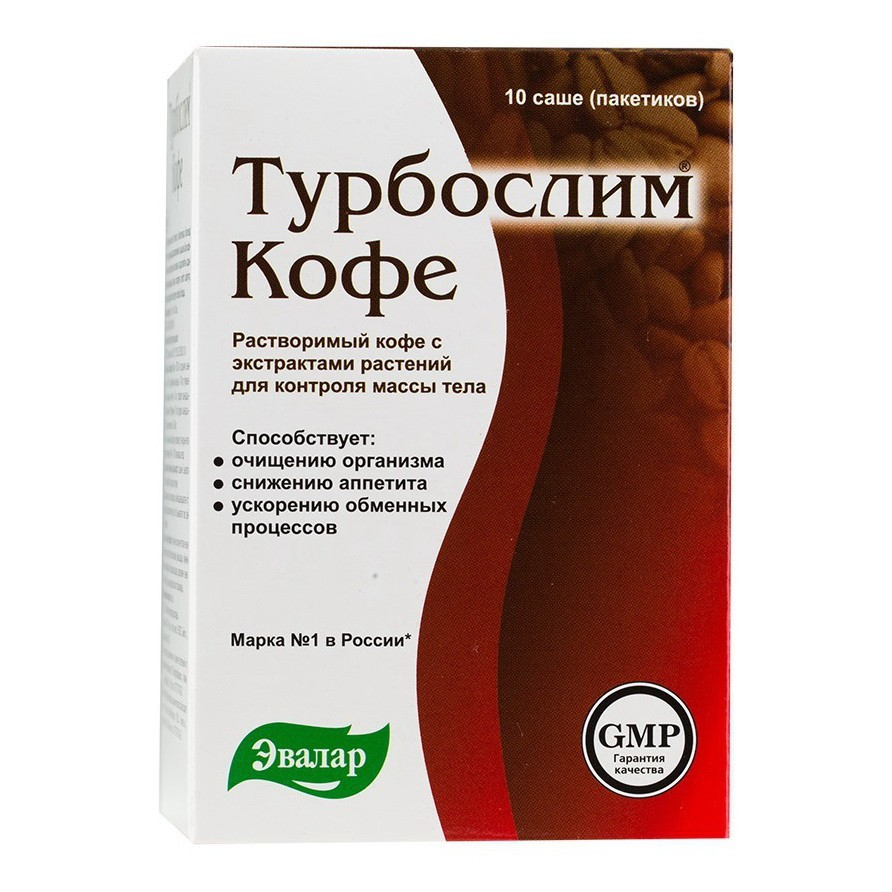 Кофе Турбослим для похудения, 10 пакетиковПластыри, Крема, Грязи<br>Натуральный кофе, обогащенный экстрактами растений, витамином РР и хромом для снижения аппетита, ускорения обменных процессов, выведения шлаков и токсинов. Рекомендуется в качестве биологически активной добавки к пище - источника кофеина и гидроксилимонной кислоты для лиц, контролирующих массу тела.<br>