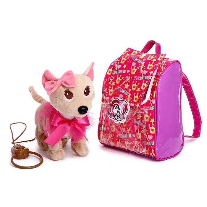 Купить Интерактивная собака - Любимый дружок, ходит, лает, поёт песенку, виляет, хвостиком, цвет микс, Электронные игрушки
