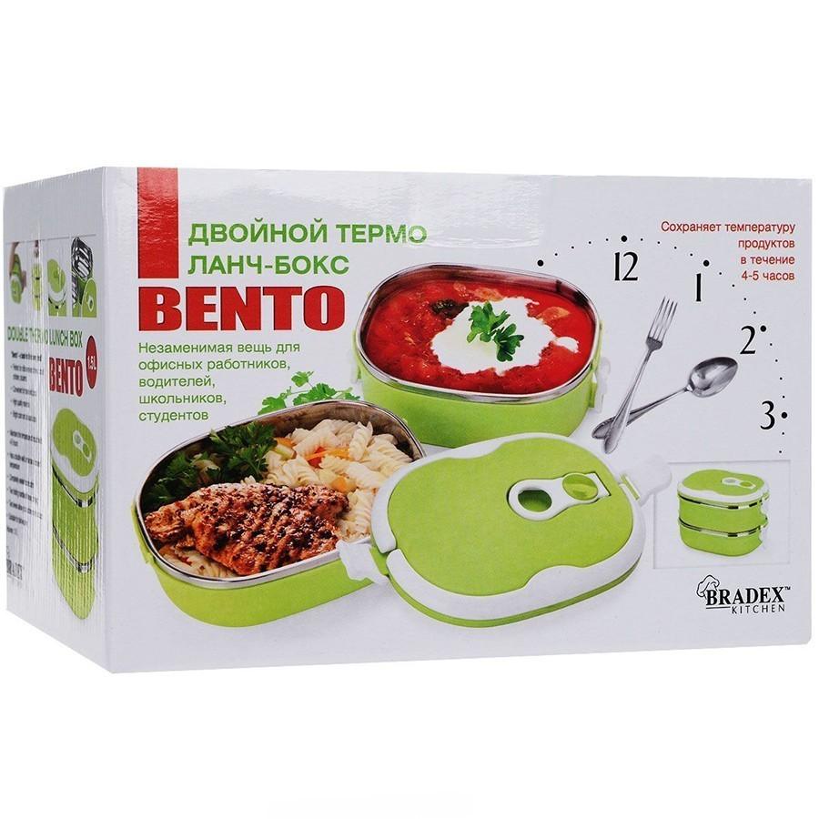 Термо ланч-бокс двойной Bento от MELEON