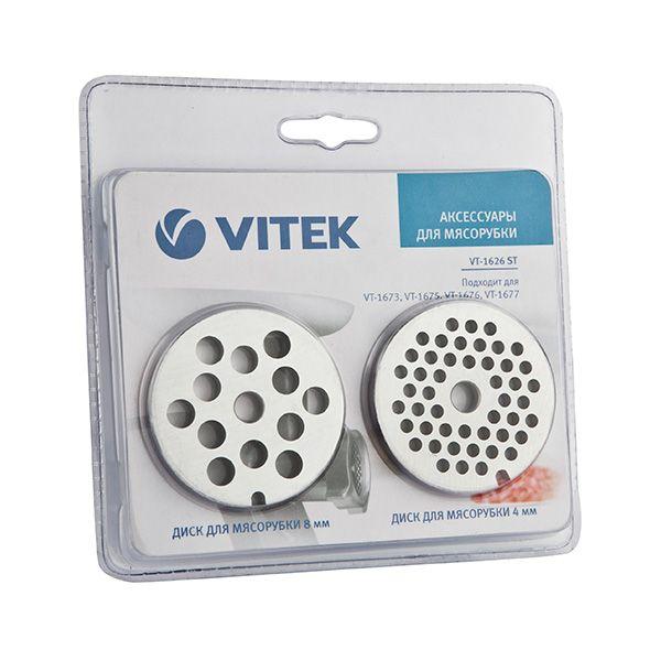 Доп. комплект для мясорубки Vitek VT-1626 ST VT-1626(ST)Мясорубки<br>Если у вас сломалась насадка для мясорубки VT-1626 ST, если вы потеряли насадки с нужными диаметрами отверстий, то вам подойдет набор насадок для мясорубки VT-1626 ST, в который входят 2 перфорированных диска диаметров 4 и 8 мм. Данный набор позволит вам получать мелкий или крупный однородный мясной фарш, в зависимости от того, какое блюдо планируется готовить. Данные насадки выполнены из высококачественного материала, поэтому отличаются высокой надежностью и достаточной прочностью.<br>