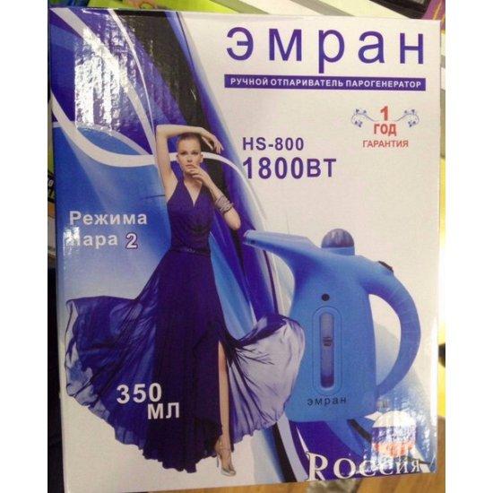 Ручной отпариватель для одежды Эмран HS-800