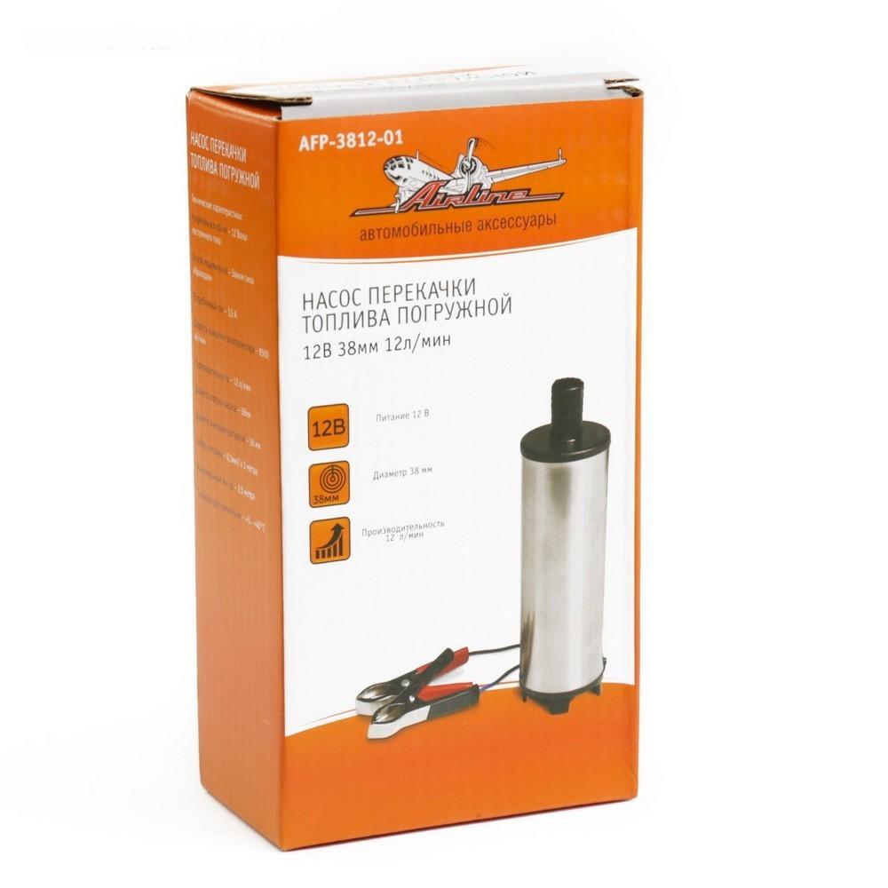 Насос для перекачки топлива Airline, погружной, 12 В, 38 мм, 12 л/мин