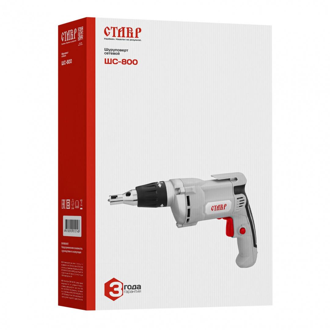 Камера — гибкий эндоскоп USB (Micro USB), 2м, Android/PC