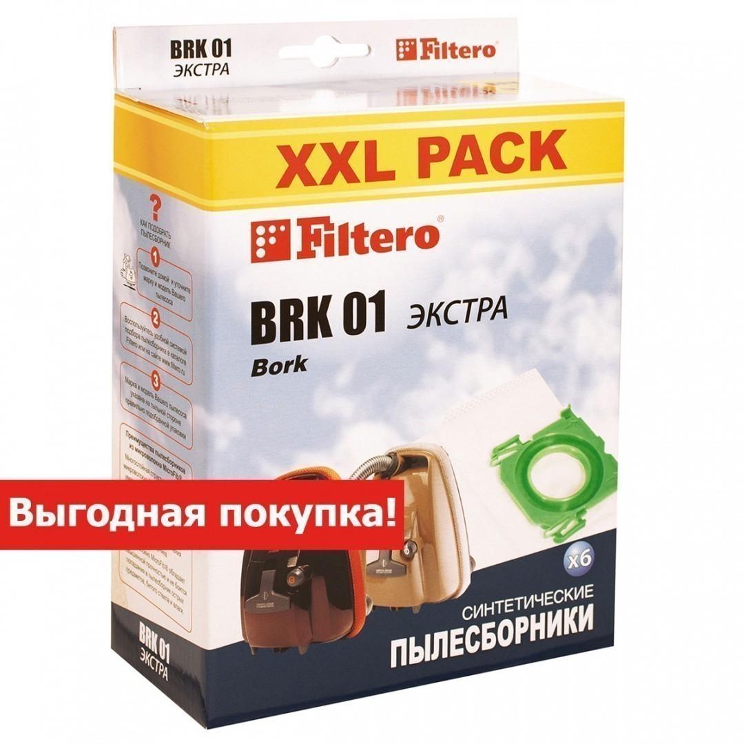 Мешки-пылесборники Filtero BRK 01 XXL Pack Экстра, 6 шт, для BORK, синтетические
