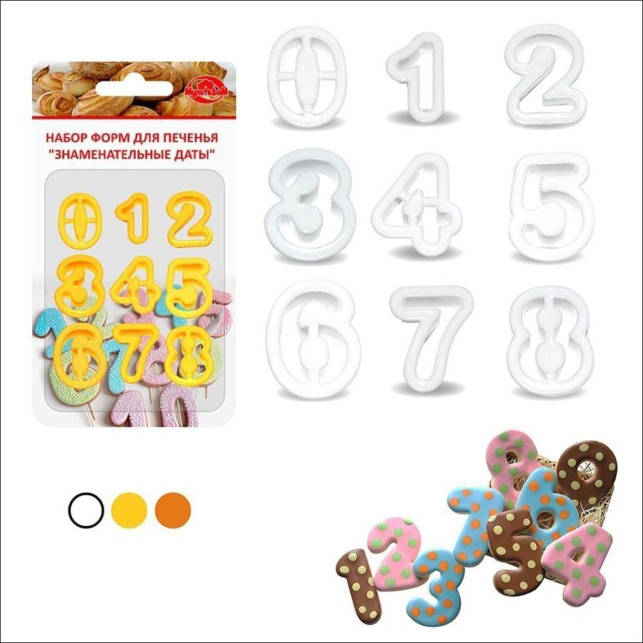 Набор форм для печенья - Знаменательные даты, 9 цифрФормы для печенья<br>Набор формочек для печенья в виде цифр от 0 до 9 сделает любую дату особенной! Испеките имбирное печенье, покройте цветной глазурью и подарите набор виновнику торжества. Подключайте к готовке детей и обучайте математике в игровой форме, а также развивайте творческие способности, украшая печенье вместе.<br>