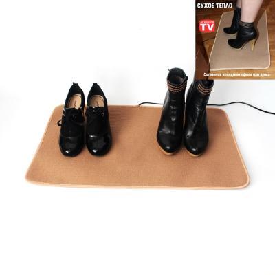 Коврик из ковролина с подогревом для сушки обуви и обогрева - Сухое Тепло, 55х33 см, бежевый