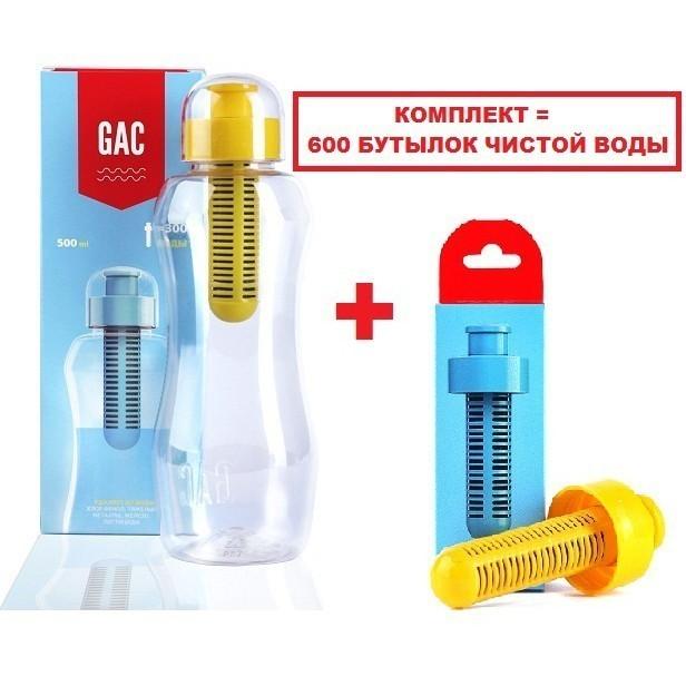 Бутылка с фильтром GAC + картриджФляжки и канистры<br>Чистая вода – это залог крепкого здоровья. Если вы хотите обеспечить себе и своим близким на долгое время запас идеальной питьевой воды, то просто обязаны купить бутылку с фильтром GAC + картридж. Цена на уникальное в своем роде изделие приятно порадует вас в интернет магазине Мелеон.<br>