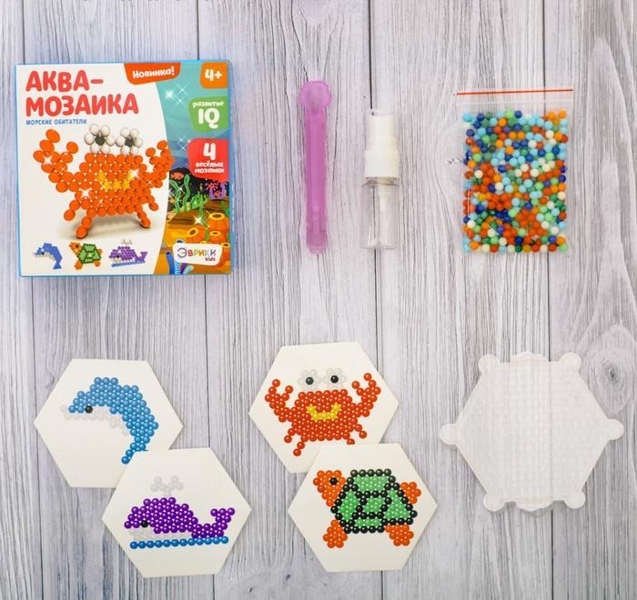 Купить Аквамозаика для детей - Морские обитатели, Развивающие игрушки