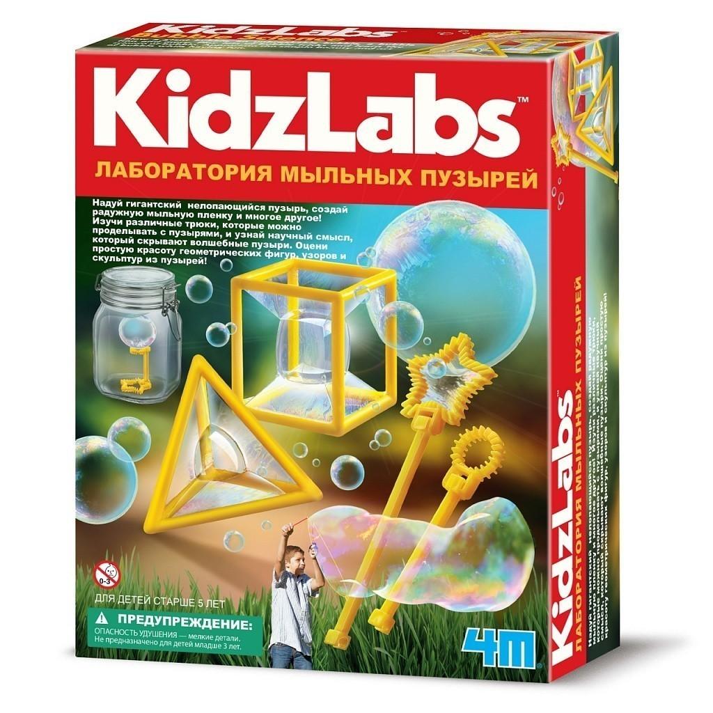 Купить Набор 4M - Лаборатория мыльных пузырей, Для развития и творчества