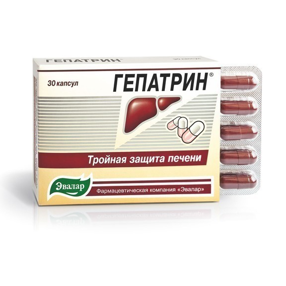 Гепатрин Эвалар для печени - 30 капсул