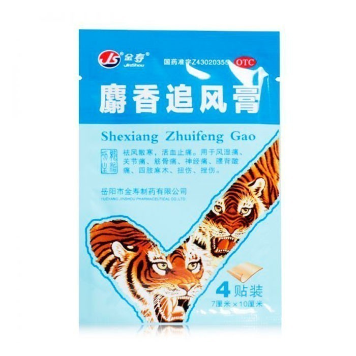 Пластырь ТМ JS Shexiang Zhuifenggao (обезболивающий), 4 шт. фото