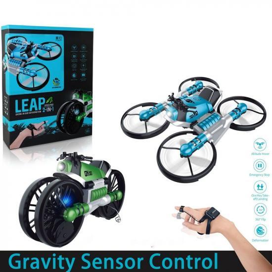 Купить Квадрокоптер-мотоцикл дрон трансформер с пультом управления Leap 2 в 1, Электронные игрушки