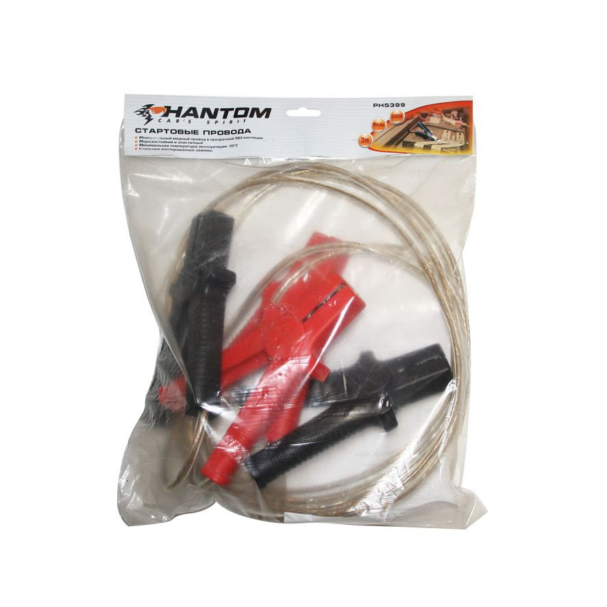 Пусковые провода 3,0м - 500А - Phantom PH5399Пусковые провода<br>Пусковые провода 3,0 м - 500 А - Phantom PH5399 созданы для подключения к бортовой сети машины вспомогательного генератора питания при недостаточной мощности аккумуляторной батареи для запуска двигателя.<br>