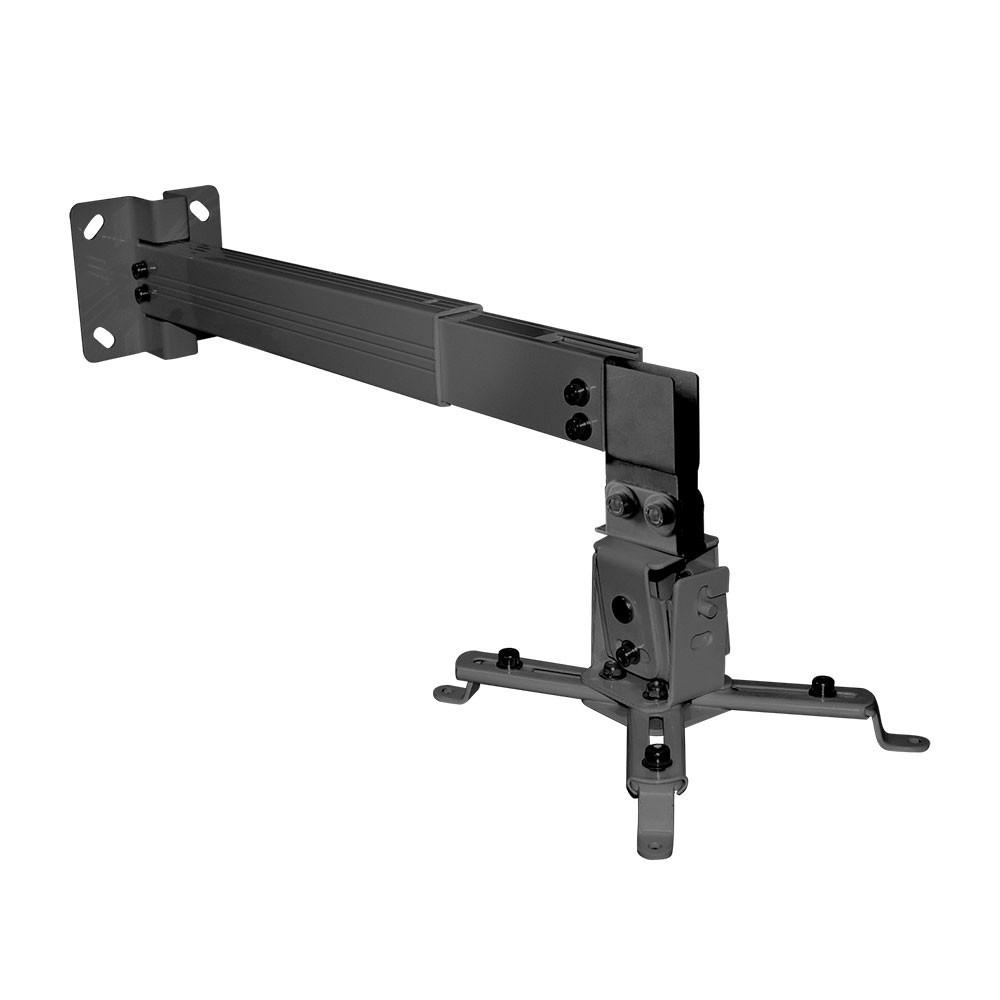 Кронштейн Arm Media 3-PROJECTOR BlackКронштейны<br>Надежный настенный кронштейн для видео проекторов с удобной регулировкой наклона и поворота.<br>