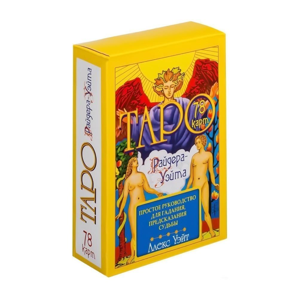 Таро Райдера-Уэйта. 78 карт и простое руководство для гадания, предсказания судьбы.Таро и игральные карты<br>Увлекаетесь магией и эзотерикой? Найти ответы на нужные вопросы, узнать больше о будущем и найти решения в сложных ситуациях вам позволит таро Райдера-Уэйта. 78 карт и простое руководство для гадания, предсказания судьбы. Набор станет лучшим презентом как для опытного мага, так и новичка.<br>