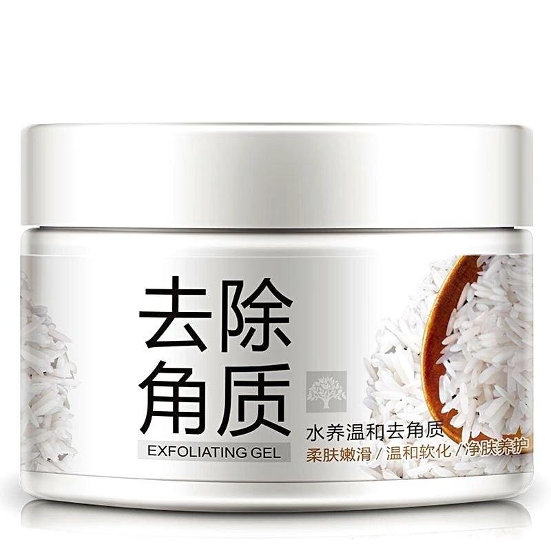 Пилинг-гель с рисом BioAqua Exfolianting Gel