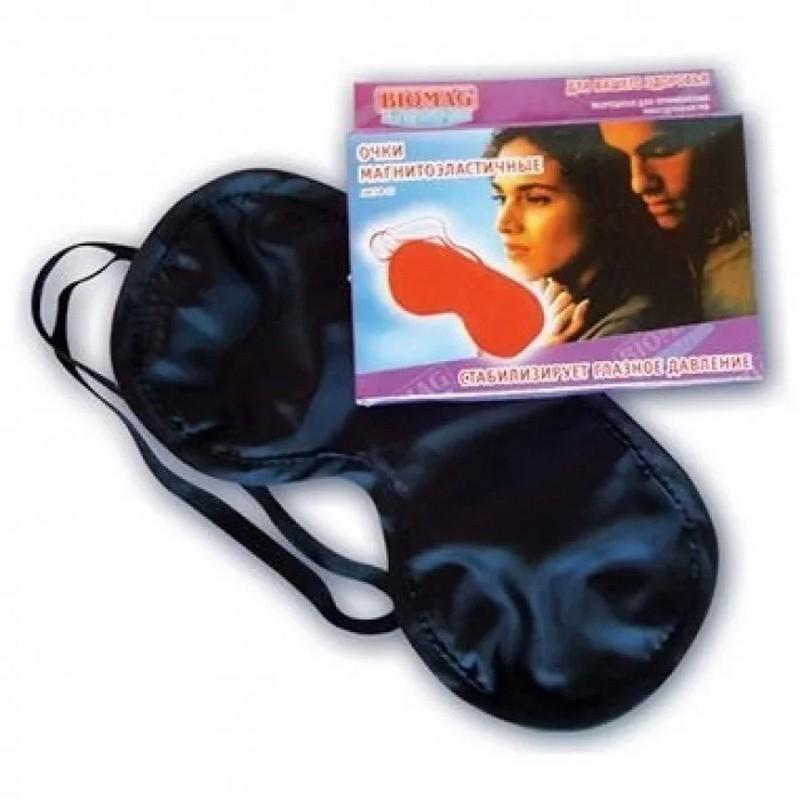 Повязка для глаз магнитнаяНаборы для сна<br>Если вам необходим недорогой и эффективный помощник, который снимет напряжение мышц лица и просто укрепит здоровье, то вы просто посмотрите магнитную повязку для глаз!<br>