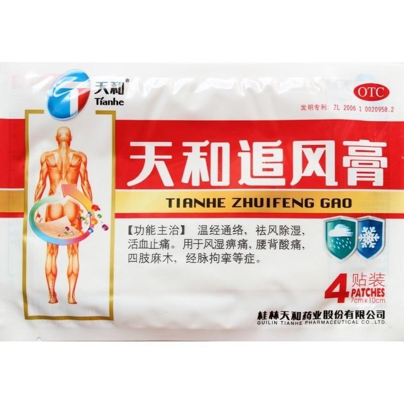 Пластырь Тяньхэ Чжуйфэн Гао - обезболивающий от MELEON
