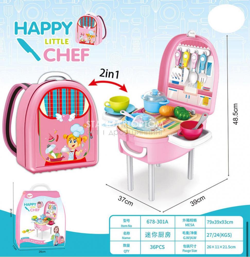 Детский рюкзак-трансформер Сюжетно-ролевая игра - Кухня