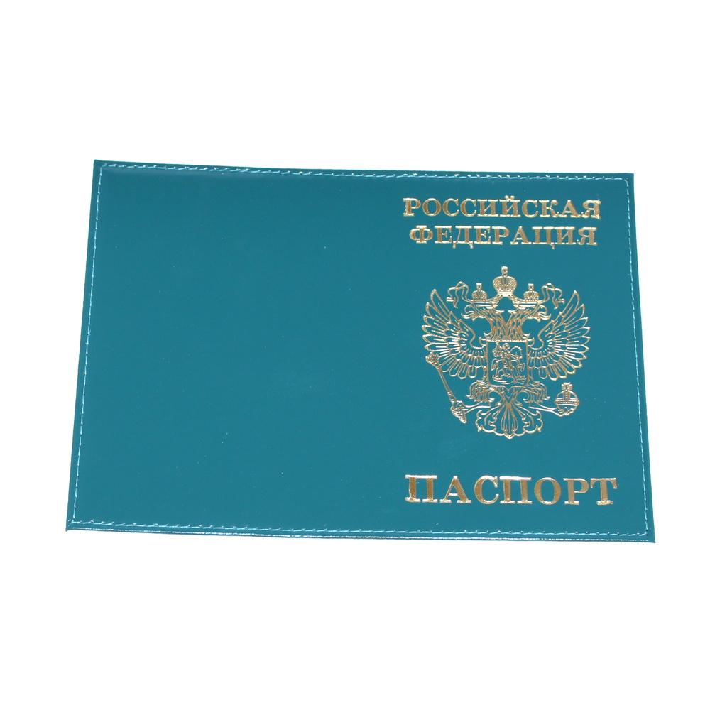 Обложка для паспорта - Герб, тиснение, изумрудный фото