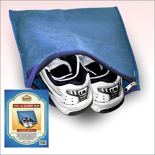 Чехол для обуви Гладкокраш 36x32 смДля хранения обуви<br>Обладает водоотталкивающими свойствами, не пропускает прямые солнечные лучи, при этом хорошо пропускает воздух для кондиционирования, что особенно важно при хранении изделий с шерстью и мехом.<br>