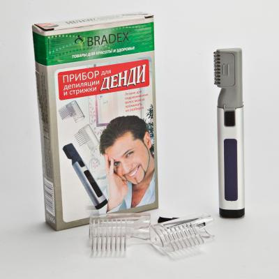 Прибор для депиляции и стрижки - Денди (триммер для бороды)