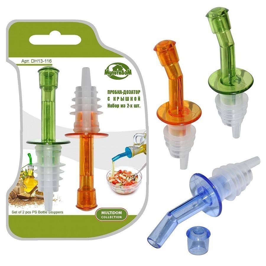 Пробки-дозаторы на бутылку - 2 штОткрывалки и пробки<br>Пробка-дозатор с крышкой на бутылку предназначена для удобного отмерения и дозирования жидкостей, масла, а также жидких специй – например, соусов. Вакуумная технология не позволит маслу и иным жидкостям пролиться сквозь горлышко. Пробки-дозаторы подходят для бутылок с горлышком стандартного размера.<br>