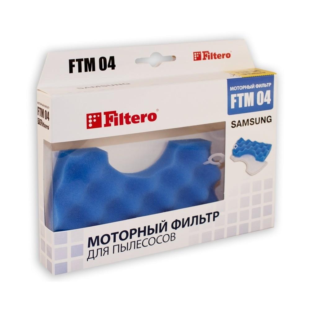 Предмоторный фильтр (FTM 04) для пылесосов Samsung (SC 43…, SC 45…, SC 47…)