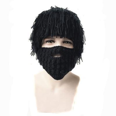 Лохматая шапка с бородой - Эпaтаж, Черный, Маски  - купить со скидкой