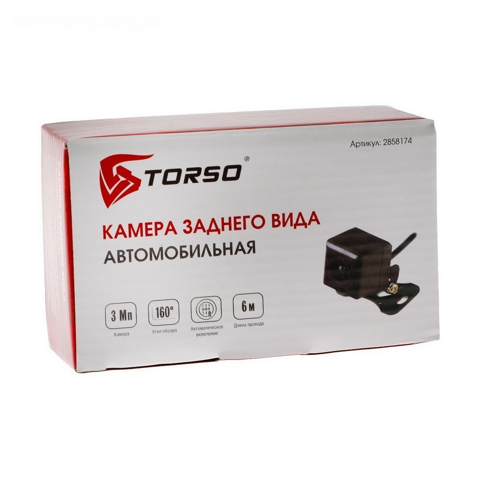 Камера заднего вида Torso Premium, угол обзора 130°