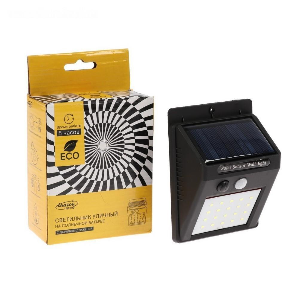Светильник уличный с датчиком движения, солнечная батарея,
