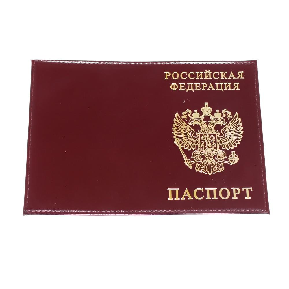 Обложка для паспорта - Герб, тиснение, бордовый фото
