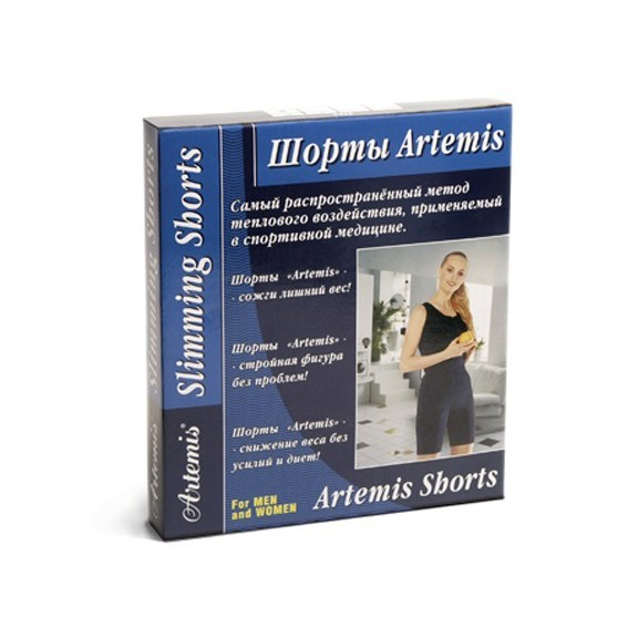 Шорты для похудения Artemis, размер XL 76-86 смБриджи и шорты для похудения<br>Времена, когда ради идеальной фигуры, приходилось ежедневно работать в спортзале, проходят. Теперь каждая девушка может избавиться от надоедливых комплексов, растрат на услуги персонального тренера и спортивных травм, благодаря шортам для похудения Artemis. Изделие, за счет использования материала неопрен, создает эффект сауны. Вы просто двигаетесь и сжигаете лишний жир!<br>