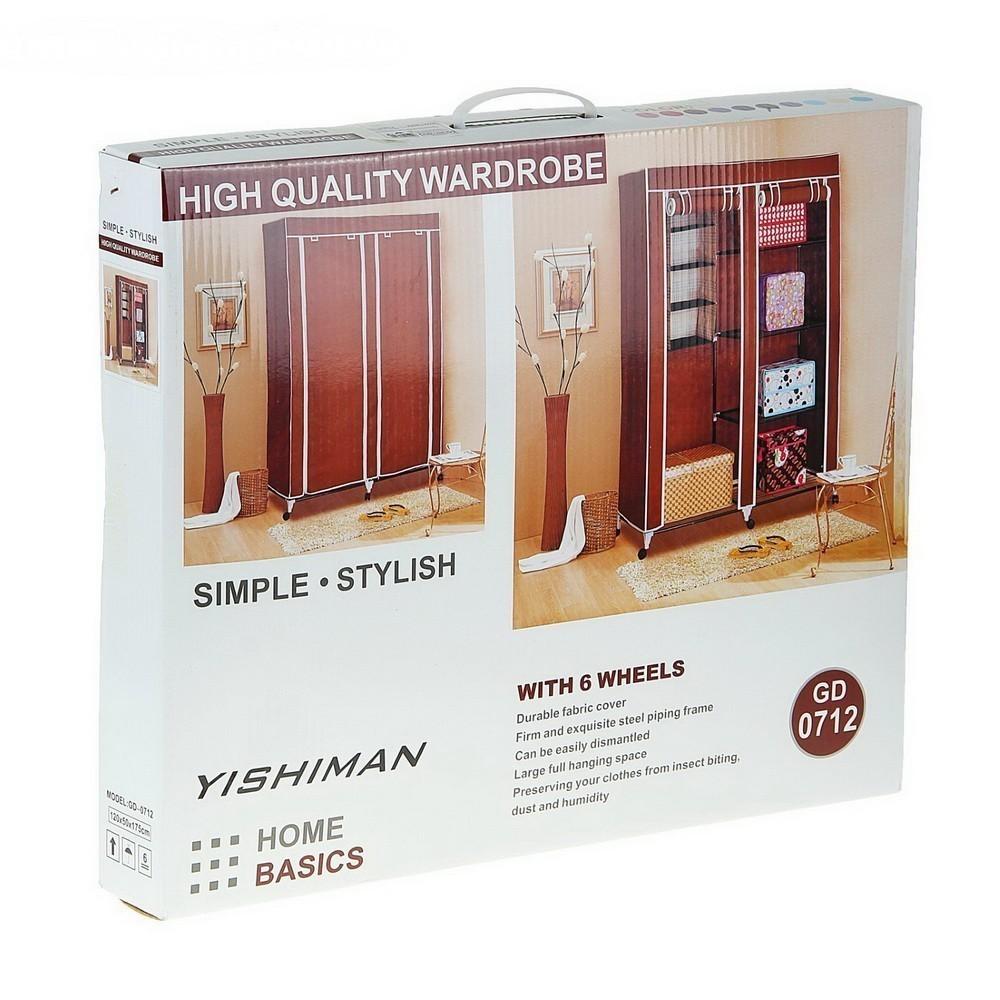Шкаф для одежды 120х50х175 см, цвет коричневыйВешалки и органайзеры<br>Находитесь в поиске оригинальной мебели? Хотите подобрать шкаф, где удачно вместятся все ваши вещи? Предлагаем вам знакомство с инновационной моделью. Это - шкаф для одежды 120х50х175 см, цвет коричневый!<br>
