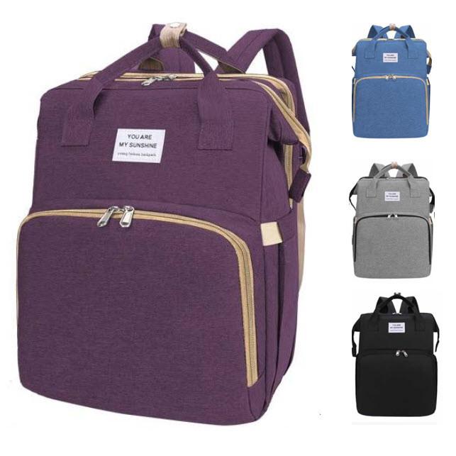Сумка для мамы (рюкзак) с выдвижной кроваткой для малыша, фиолетовый