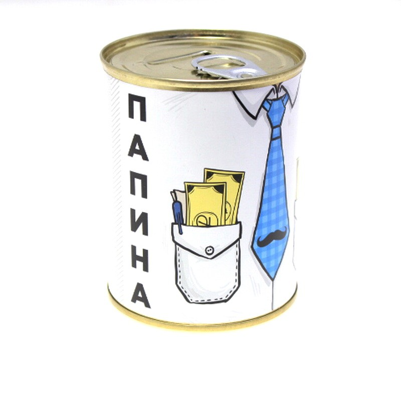 Копилка-банка металл - Папина заначка, 7,6х9,5 см