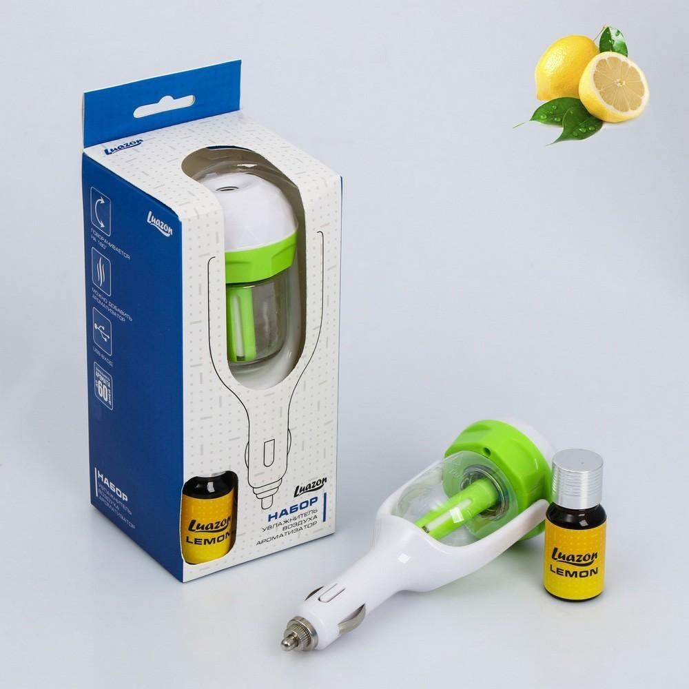 Набор - Lemon, увлажнитель, ароматизатор