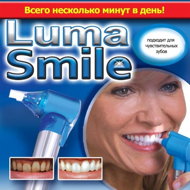 Набор для чистки и отбеливания зубов Luma SmileОтбеливатели зубов<br>Голливудская улыбка и отсутствие проблем с зубами – это мечта для каждого человека. Если вы панически боитесь стоматологов, это – не повод отказываться от мечты. Набор для чистки и отбеливания зубов Luma Smile обеспечит вам идеальную улыбку без мучений!<br>