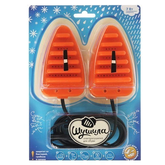 Шушила - красивая сушилка для обуви - оранжеваяСушилки для обуви<br>Электросушилка для обуви Шушила, изготовленная из высококачественного пластика, предназначена для просушивания обуви в бытовых условиях. Благодаря данной сушилке срок ношения обуви значительно увеличится. Конструкция электросушилки обеспечивает свободную циркуляцию теплого воздуха внутри обуви. Регулярное использование данного прибора позволит не только уничтожить грибки, бактерии и запах, но и предотвратить их появление в обуви.<br>