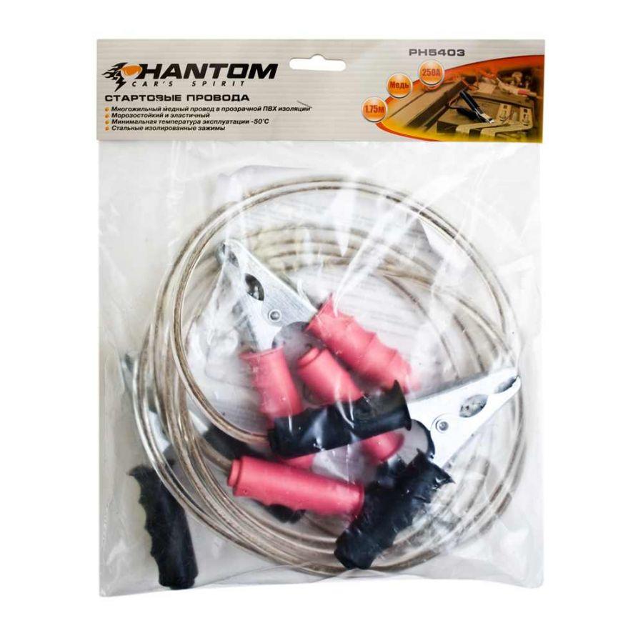 Пусковые провода 1,7м — 250А — Phantom PH5403
