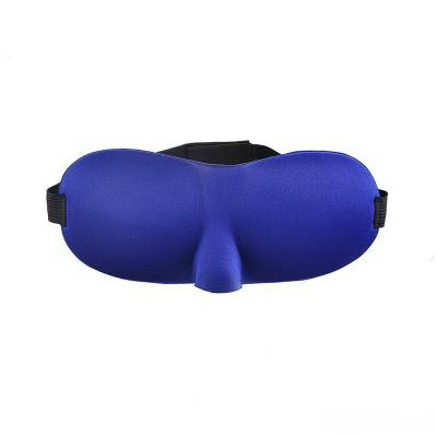 3D маска и беруши для сна - Сладкие сны, Темно-синий